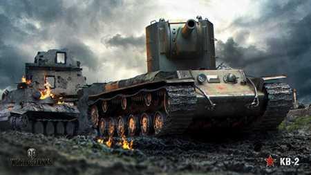 Танки World Of Tanks скачать бесплатно