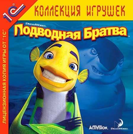 Подводная братва игра / DreamWork's Shark Tale