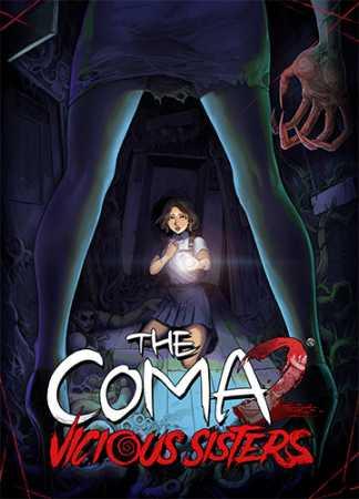 Coma 2: Vicious Sisters