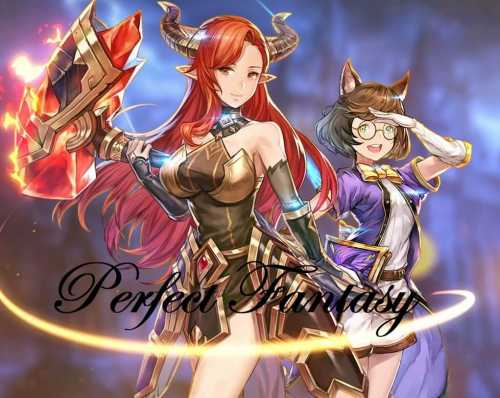 Perfect Fantasy [Idle RPG]