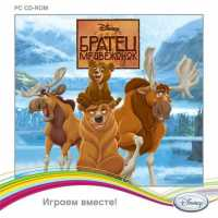 Братец Медвежонок / Disney's Brother Bear