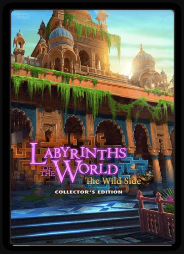 Лабиринты мира 11: Дикий Край / Labyrinths of the World 11: The Wild Side