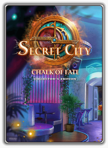 Тайный город 4: Мел судьбы / Secret City 4: Chalk of Fate