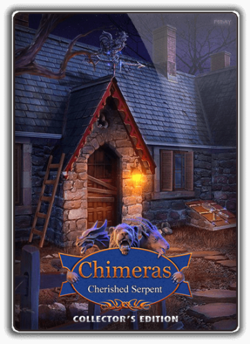 Химеры 11: Сокровенный змий / Chimeras 11: Cherished Serpent