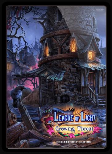 Лига Света 7: Растущая угроза / League of Light 7: Growing Threat