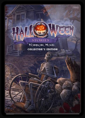 Хеллоуинские истории 3: Фильм ужасов / Halloween Stories 3: Horror Movie