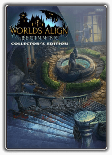 Слияние миров: Начало / Worlds Align: Beginning
