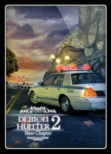 Охотник на демонов 2: Новая глава / Demon Hunter 2: New Chapter