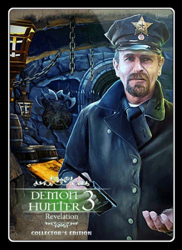 Охотник на демонов 3: Разоблачение / Demon Hunter 3: Revelation