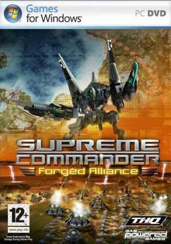 Supreme Commander: Gold Edition