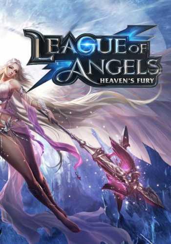 Лига Ангелов - Ярость небес
