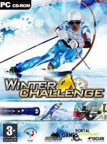 Зимние Олимпийские Игры. Турин 2006 / Winter Challenge