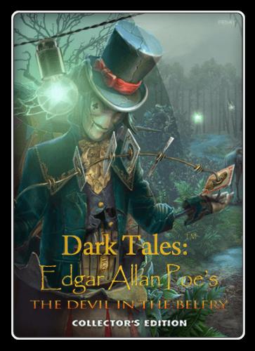 Тёмные истории 18: Эдгар Аллан По. Чёрт на колокольне / Dark Tales 18: Edgar Allan Poe's The Devil in the Belfry