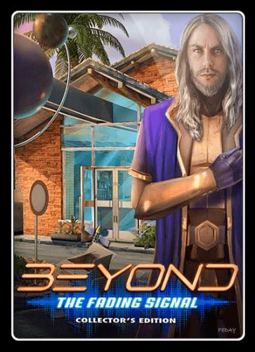 Извне 3: Исчезнувший сигнал / Beyond 3: The Fading Signal