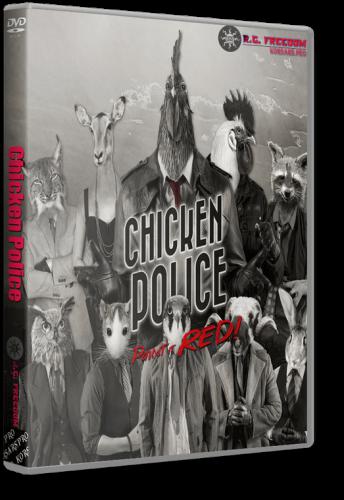 Сhicken Police