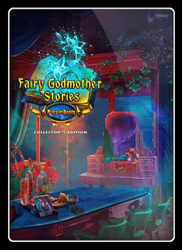 Сказки Феи Крёстной 4: Кот в сапогах / Fairy Godmother Stories 4: Puss in Boots