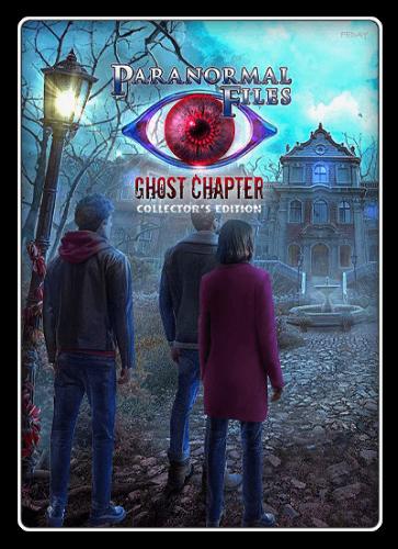 Паранормальные явления 7: Призрачная глава / Paranormal Files 7: Ghost Chapter
