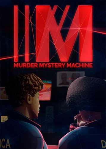 Машина таинственных убийств / Murder Mystery Machine