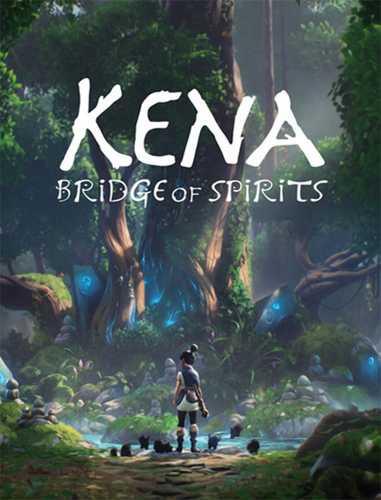 Кена: Мост духов / Kena: Bridge of Spirits