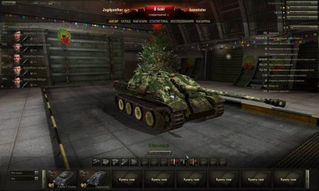 Мир Танков / World of Tanks (2014) PC | Online-only