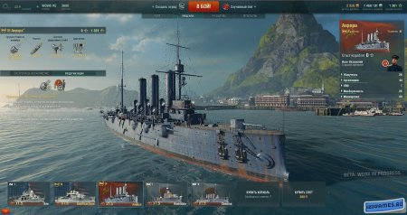 World of Warships (2015) PC | Online-only