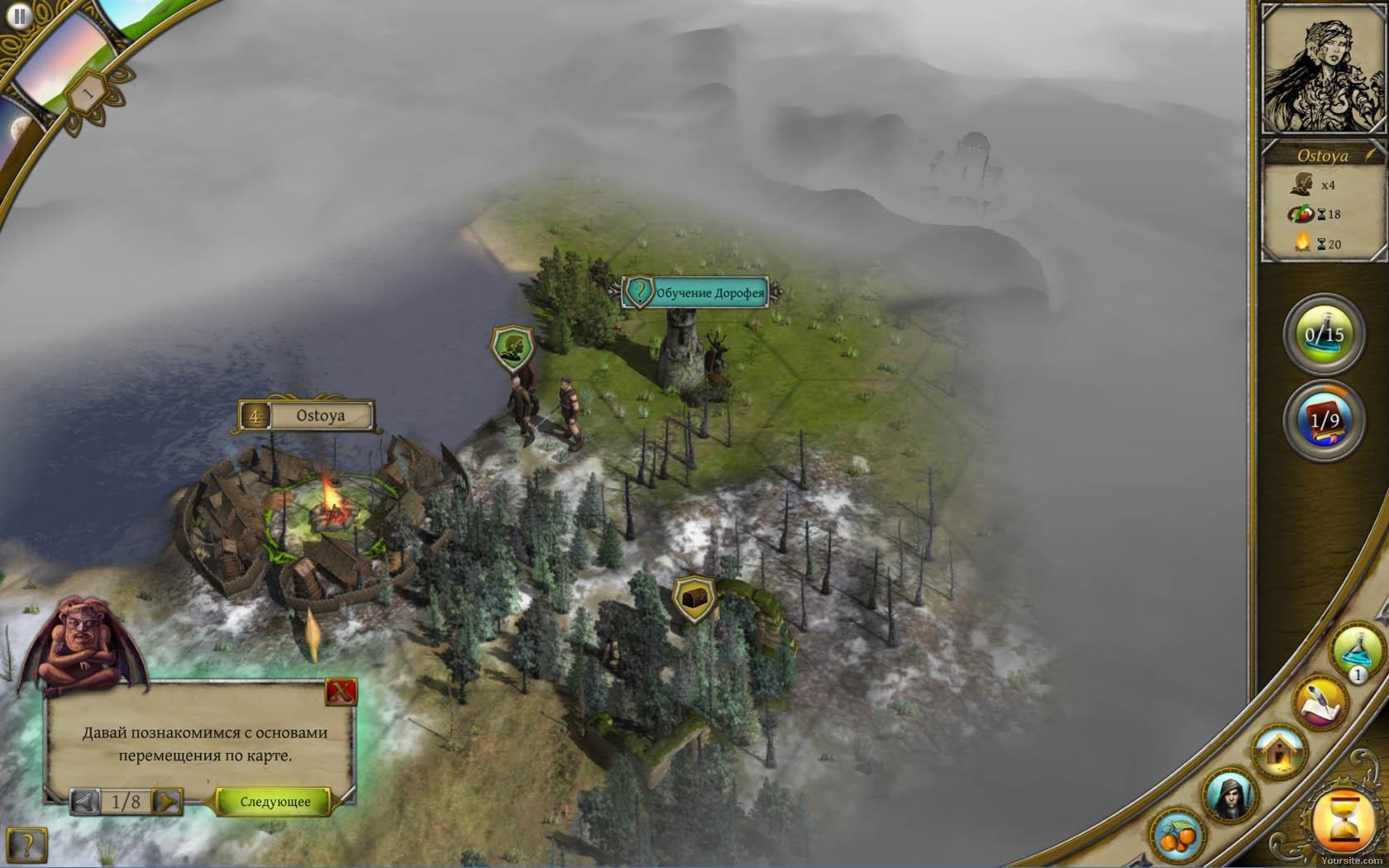 Игры скачать стратегии скачать через торрент фото 317-477