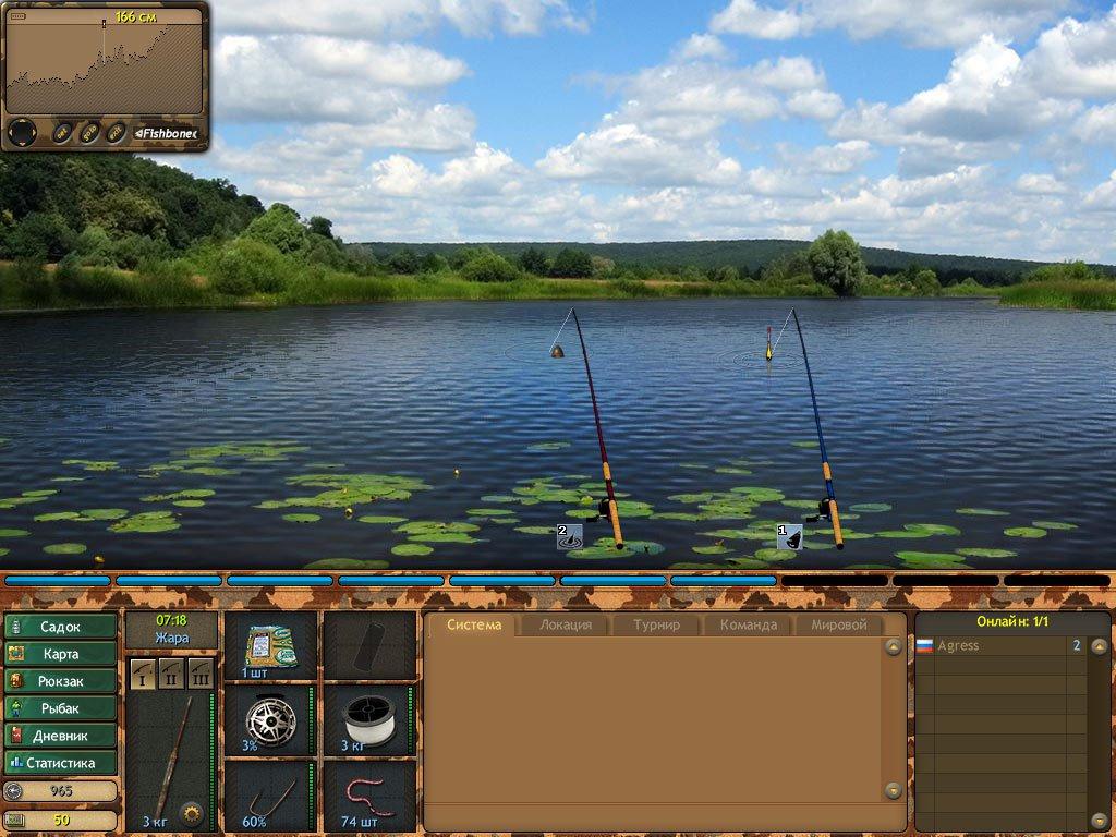 Рыбалка на пк 2017 скачать