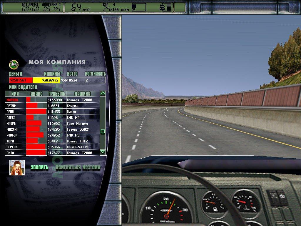 Игра дальнобойщик симулятор на майкрософт